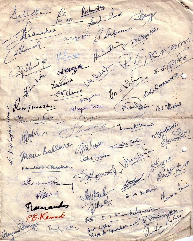 1958 NHSJWTIndiaC-1958