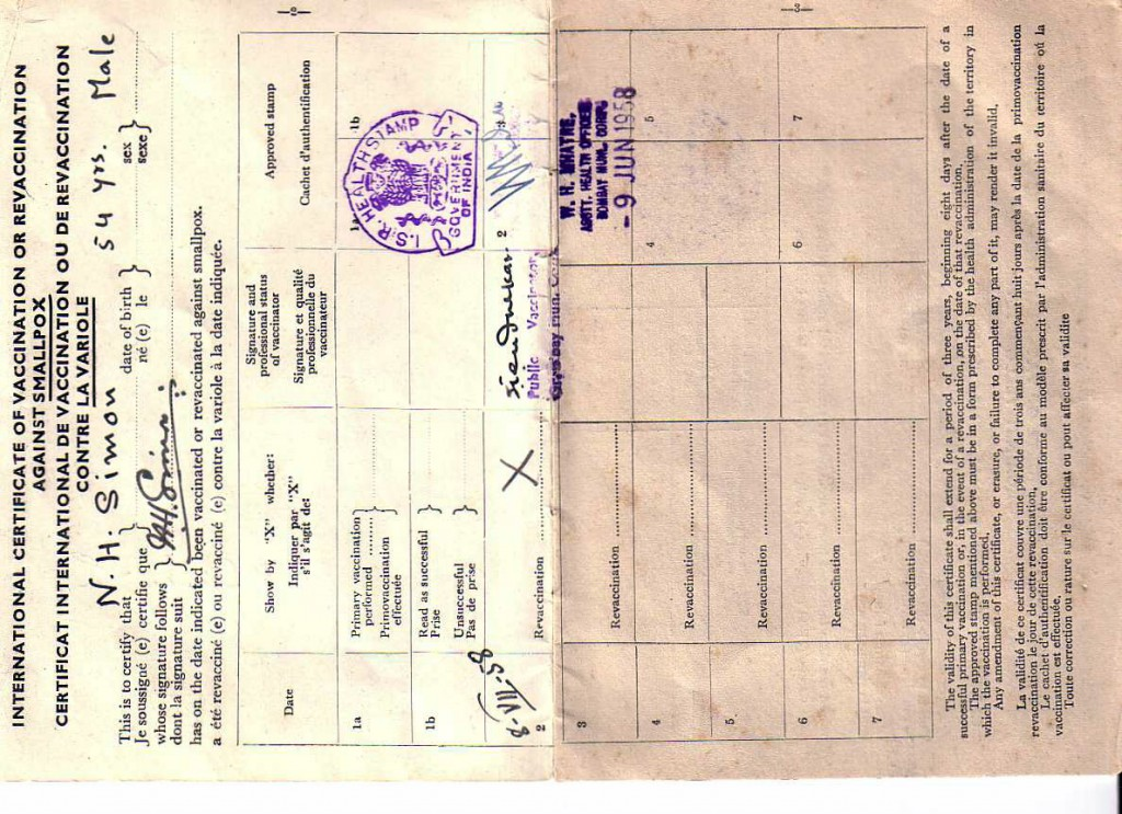 1958 NHSVaccCertA1958